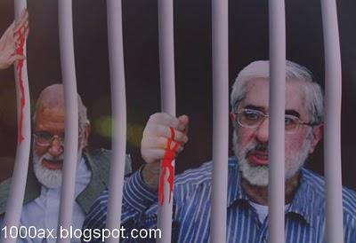 عکس میرحسین موسوی در زندان